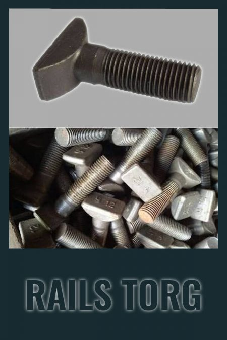 Болт клеммный М22х75 голый (0,35кг)