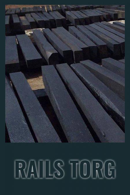 Брус деревянный пропитанный А3 ТИП 1 (ГОСТ 20022.0-93)
