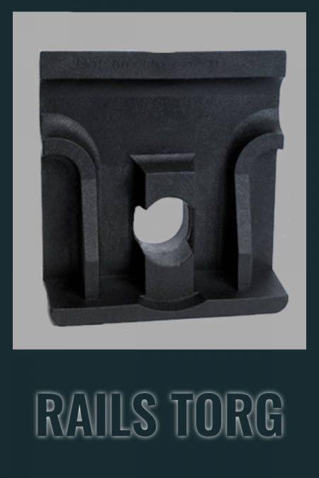Упор боковой полимерный ЖБР ЦП 369.006