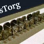 Колесная пара: Устройство, вес, типы и виды неисправностей