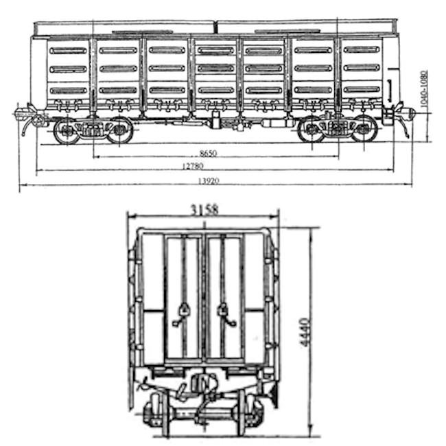 Модель полувагона 12-159