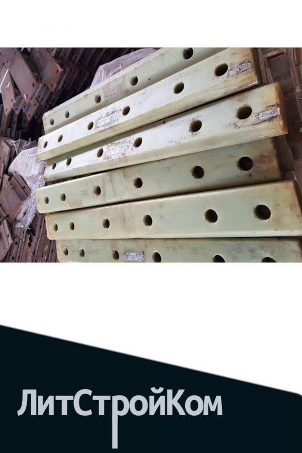 Накладки Изолирующие Апатэк 1р50 ГОСТ 32.169-2000, Комплект