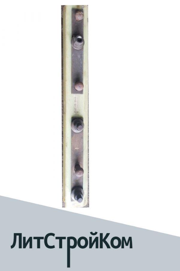 Накладки Изолирующие АпПаТэК 1р65 ГОСТ 32.169-2000