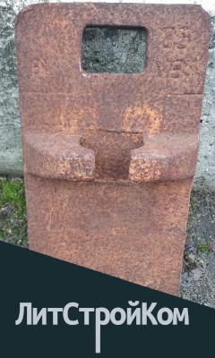 Подкладка КБ-50 литая (КБЛ50)