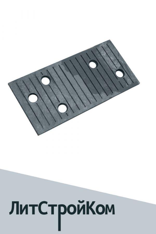 Прокладка ЦП362 (под подкладки Д) (ЦП67)