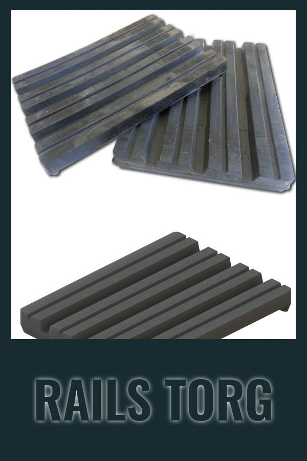 Прокладка ЖБР ЦП538 (ЦП638, 204)