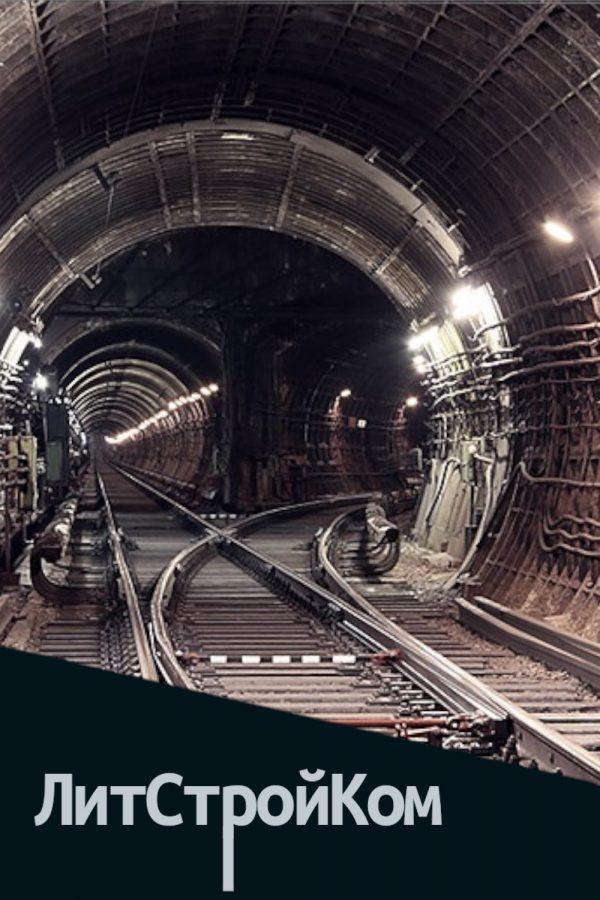 Стрелочный перевод Р50 1/9 проект 2891 (под метро) КП№1